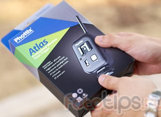 Phottix Atlas Professional Wireless Flash Trigger