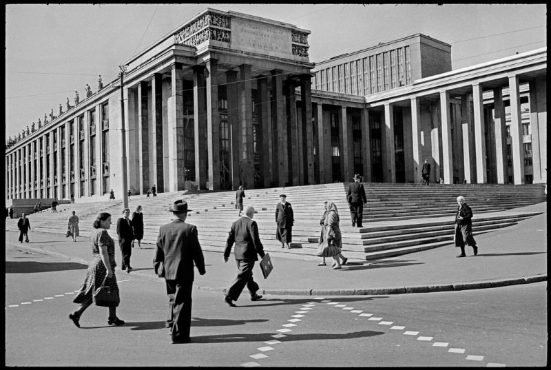 SOVIET UNION. Moscow. 1954. Lenin State Library.