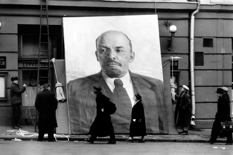 USSR. Moscow. 1957. 40th anniversary of the October Revolution.