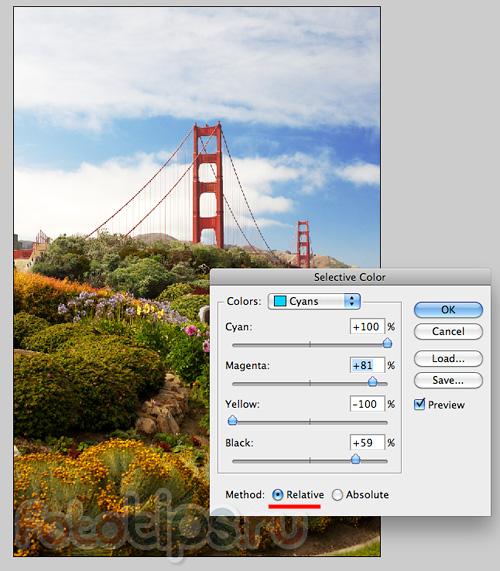 Как в фотошопе сделать цвета ярче фото 481