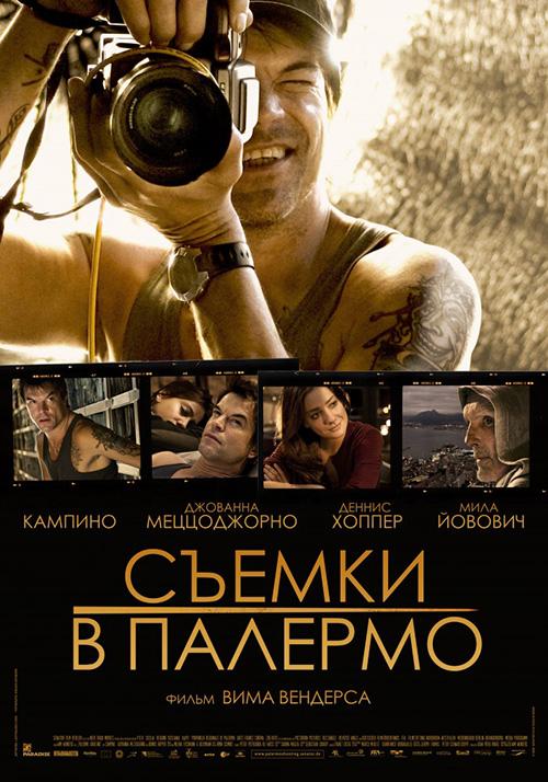 10_photo-film_08