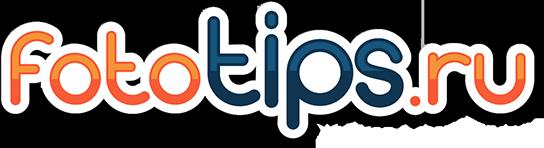 Лого журнал fototips.ru