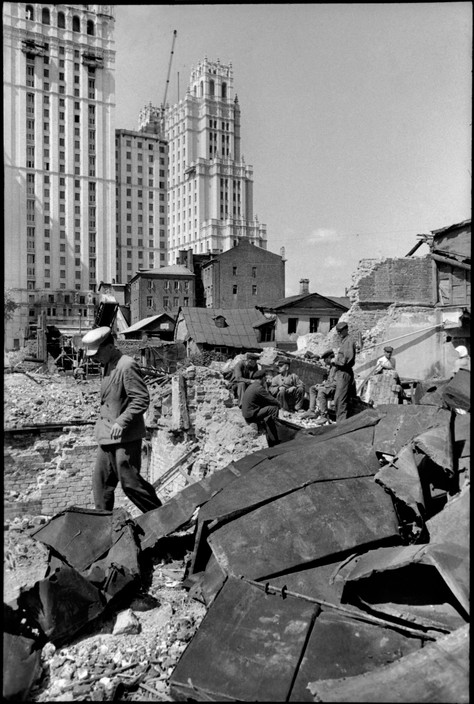 SOVIET UNION. Moscow. 1954. Moscow State University.