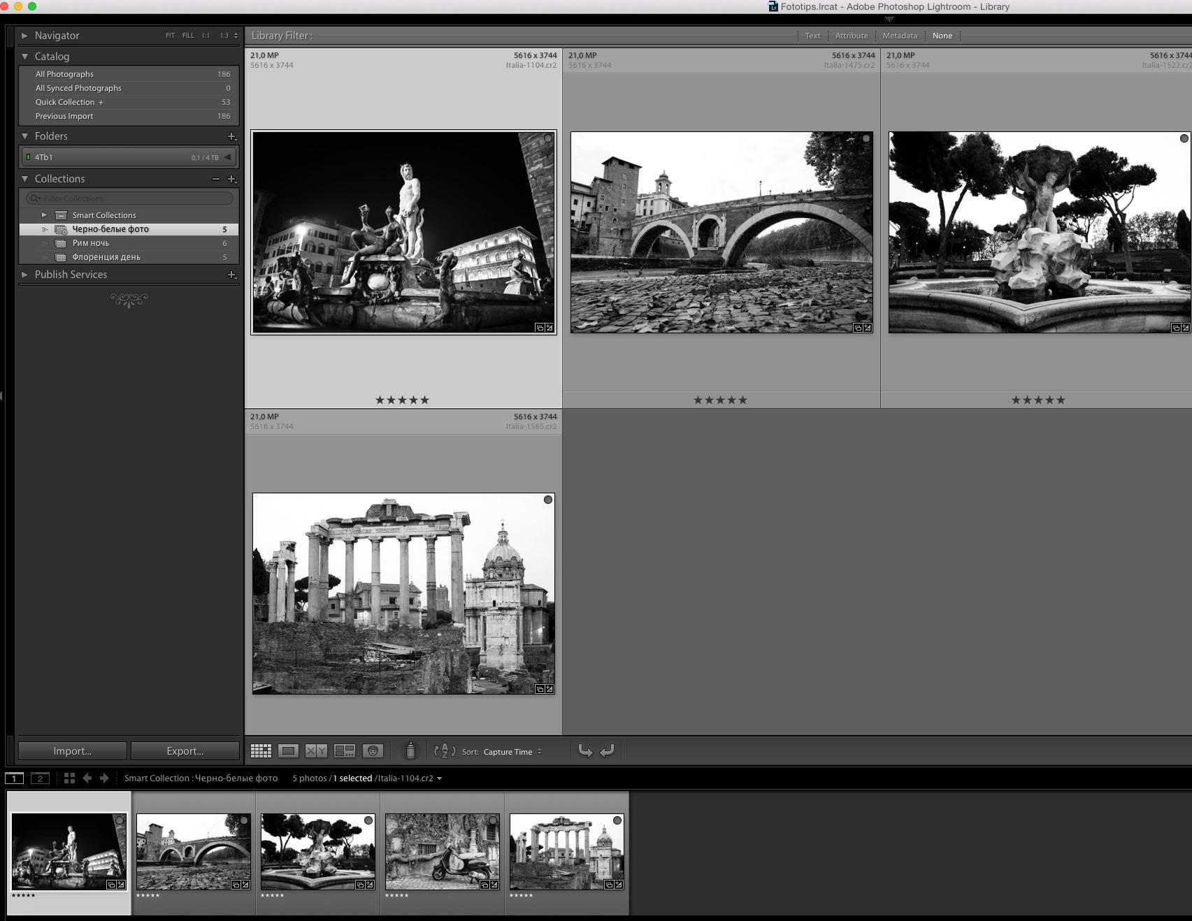 пакетная обработка фотографий в лайтруме том, как