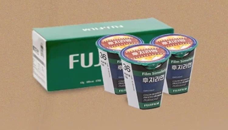 Fujifilm выпустила лапшу в стиле Provia 100F