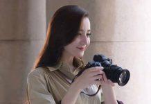 Nikon Z изображение камеры