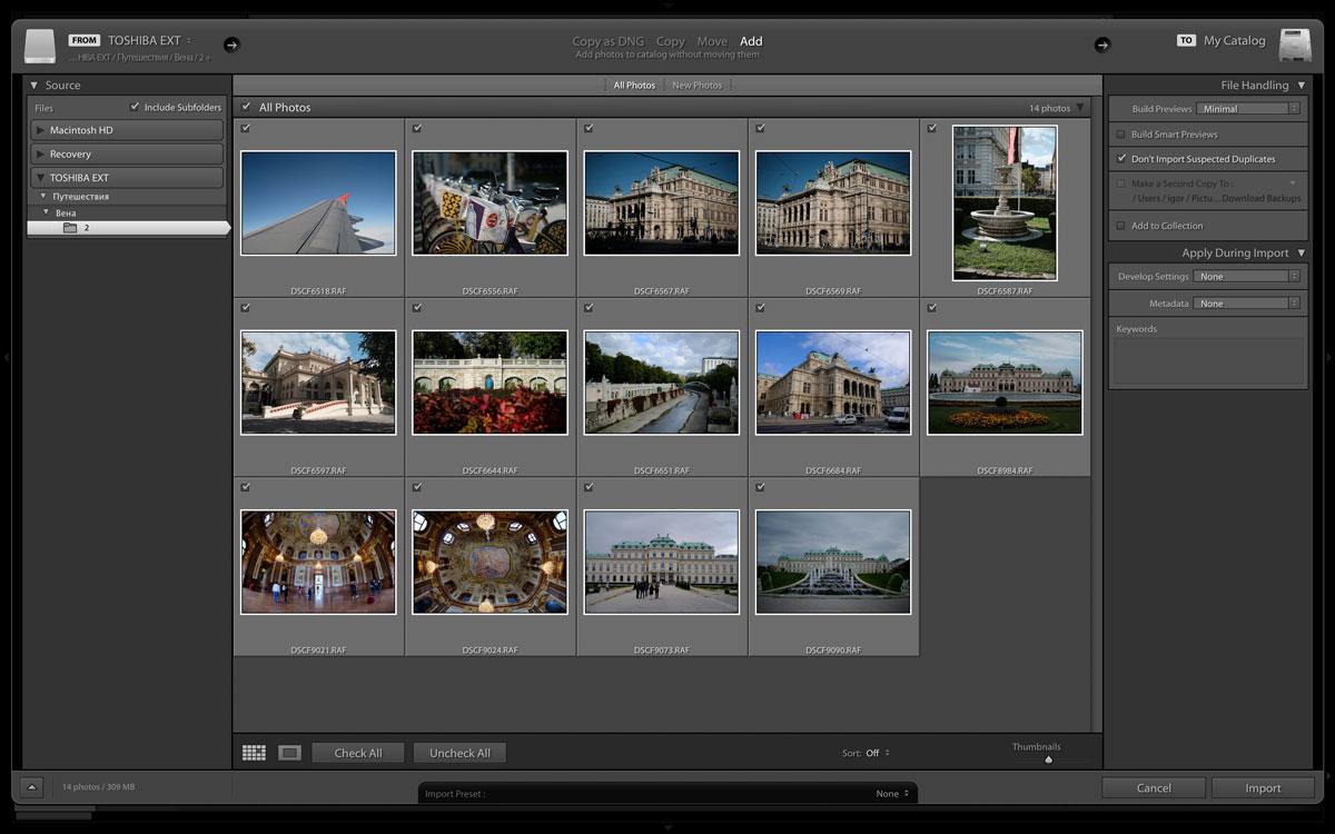 ворот как сделать пробники фотографий в лайтруме помещения заключается