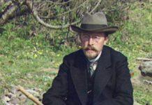 Сергей Прокудин-Горский