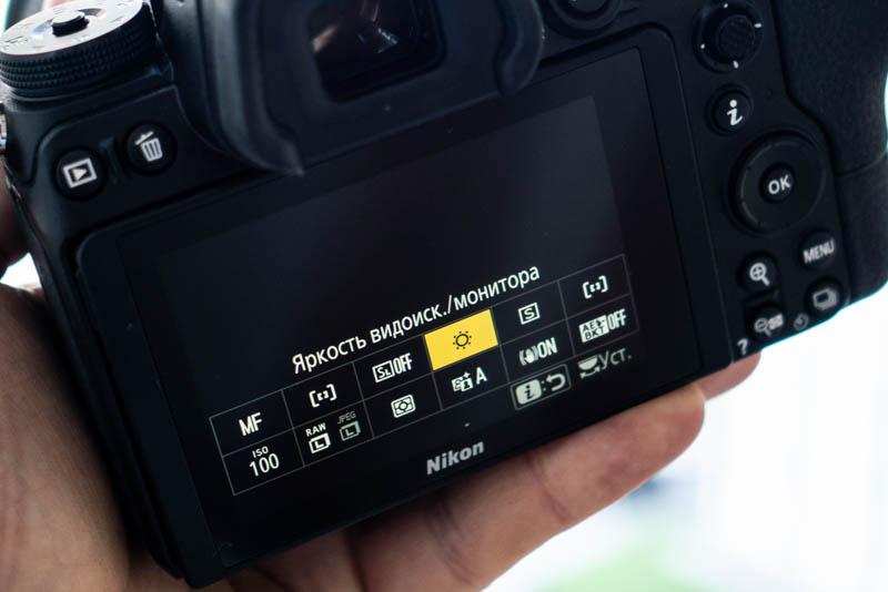Быстрое меню Nikon Z7