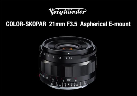 Voigtlander Color-Skopar 21mm f/3.5 Aspherical