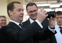 Дмитрий Медведев и Зенит М