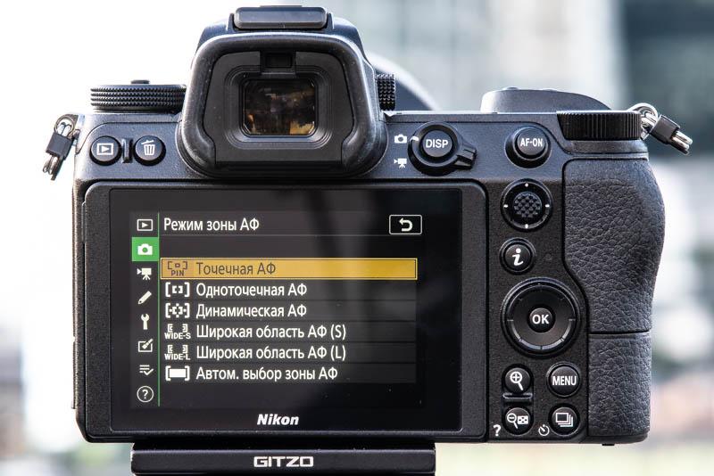 начать не работает кнопка резкости на фотоаппарате повстанцы